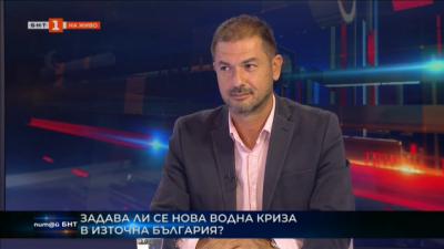 Предстои ли водна криза в Източна България?