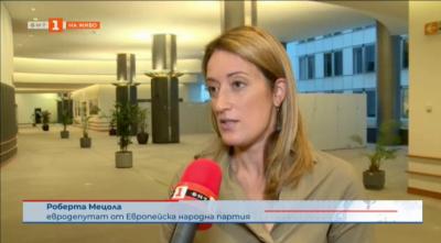 Наблюдението върху България продължава в рамките на новия механизъм за върховенството на закона