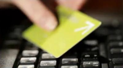 Рискове на онлайн пазаруването