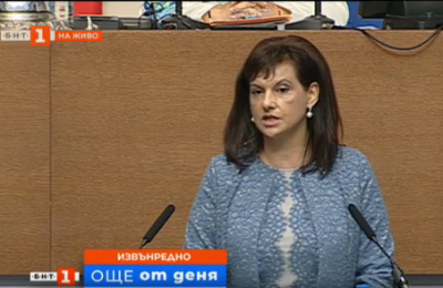 Изявление на председателя на ПГ на ГЕРБ Даниела Дариткова