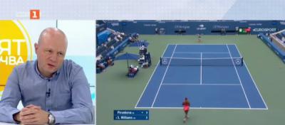 Мачът на Прионкова на US Open