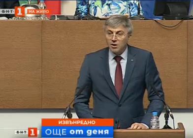 Изказване на председателя на ДПС Мустафа Карадайъ