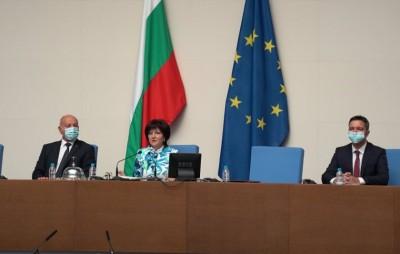 Реч на председателя на НС Цвета Караянчева при откриването на първото заседание след ваканцията на депутатите