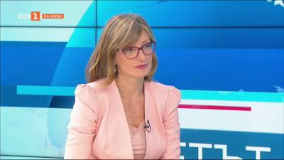 Екатерина Захариева: Трябва да има единни правила за свободно придвижване в света