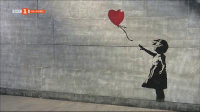 Banksy - провокаторът от Бристол