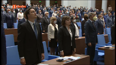 Първо заседание на парламента след ваканцията