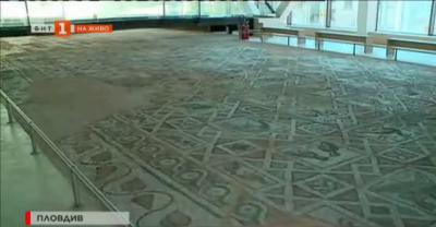 Приключи реставрацията и експонирането на мозайките в голямата базилика в Пловдив