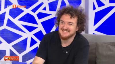 Видовете софиянци по Тео Чипилов