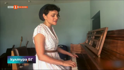 Jazzprints с Мирослава Кацарова