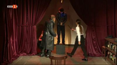 """Спектакълът """"Катастрофа"""" на сцената на Театрална работилница """"Сфумато"""""""
