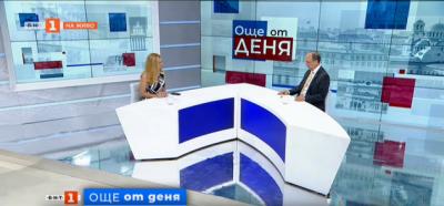 Финансистът Николай Василев: Държавата да подпомага финансово частните предприемачи