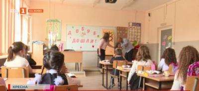 Единственото училище в Кресна отвори врати след ремонт