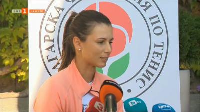 Цвети Пиронкова и представянето ѝ на US Open