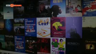Международен фестивал на късометражното кино В Двореца във Варна