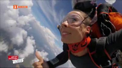 Разходка във въздуха с Маги Джанаварова