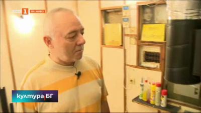 Кино Влайкова с нов киноапарат, закупен с дарения