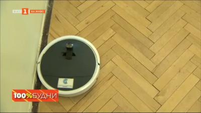 Робот се грижи за дезинфекцията в училищната сграда