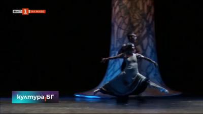 Балет Арабеск започва новия си сезон