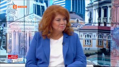 Илияна Йотова: Времето на варианта с експертен кабинет отдавна е минало