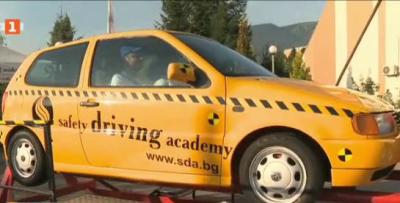 Урок по пътна безопасност