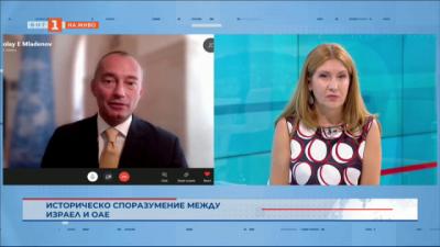 Николай Младенов за споразумението между Израел и ОАЕ