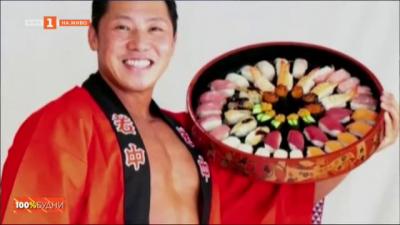 Суши по време на пандемия