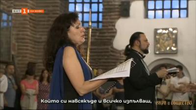 Из Литургия №5 на Александър Лашков: солист - Красимира Стоянова