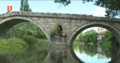 Ремонтират Кадин мост в Невестино