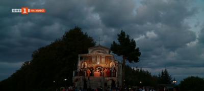 Как отбелязаха Кръстовден на Кръстова гора