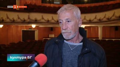 """Премиера на """"Любовникът от Занзибар"""" във Варненския театър"""