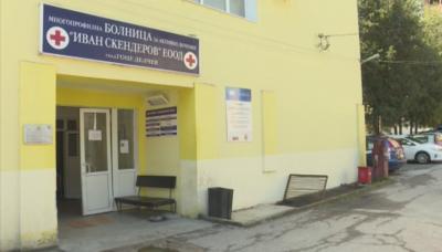Още един лекар загуби битката с COVID-19 - д-р Милан Първанов от болницата в Гоце Делчев