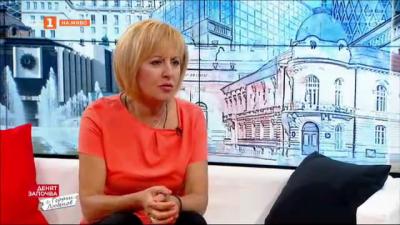 М. Манолова: Изправи се.БГ иска ревизия на всеки политик независимо от партийната принадлежност