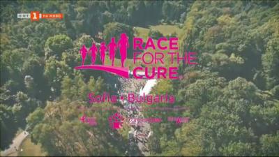 Спортен маратон в подкрепа на болните от рак на гърдата
