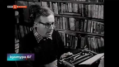 100 години от рождението на Рей Бредбъри