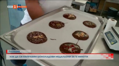 Как да си направим шоколадови медальони за 15 минути