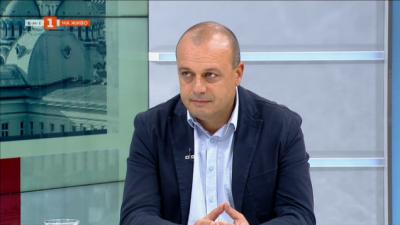 Хр. Проданов, БСП: Ние не искаме подмяна, а промяна на модела, по който се управлява България