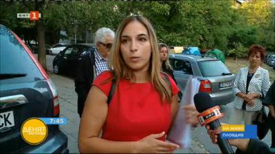 Жители на пловдивски квартал излизат на протест