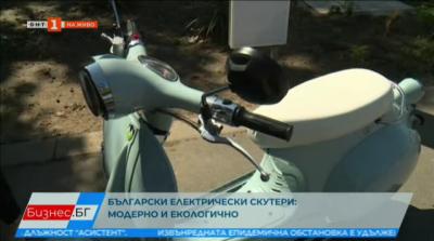 Български електрически скутери: Модерно и екологично