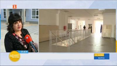 Възстановяват присъствените учебни занимания във варненското НУ Васил Левски