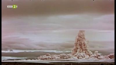 Документални кадри показват детониране на ядрената Цар бомба