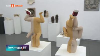 Трето издание на фестивала за съвременна българска керамика