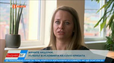 Жените лидери: Успехът в условията на Covid-кризата