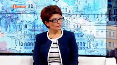 За изпитанията пред властта - Десислава Атанасова