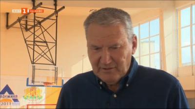 Баскетбол. Легендарният Академик спря своето същуствуване - говори Атанас Голомеев
