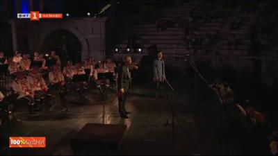 """Концерт–спектакъл """"Българийо, аз всичко тебе дадох"""""""