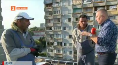 Баш майстори на покрива в Русе