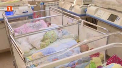 Все повече недоносени бебета в Благоевград