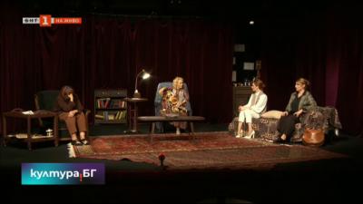 Премиера на постановката Шоколад в Сатиричния театър Алеко Константинов
