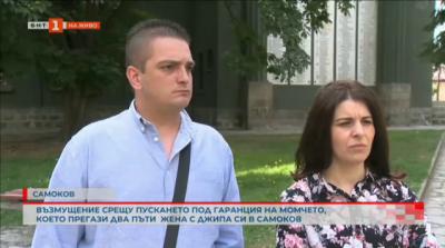 Възмущение срещу пускането под гаранция на момчето, блъснало жена в Самоков
