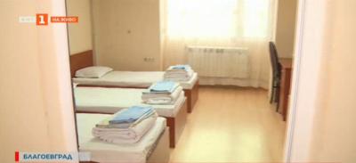 Студентските общежития - мисия възможна в Благоевград